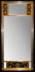Jugendstil mirror a la Peche (SP 117)