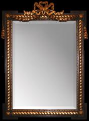 Josephinian frame (SP 52)